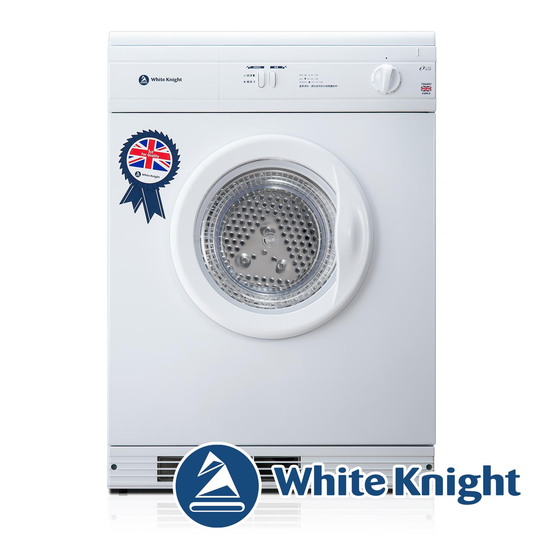 White Knight 7kg 正反兩用滾筒乾衣機 700AWI (可落地/可架上)