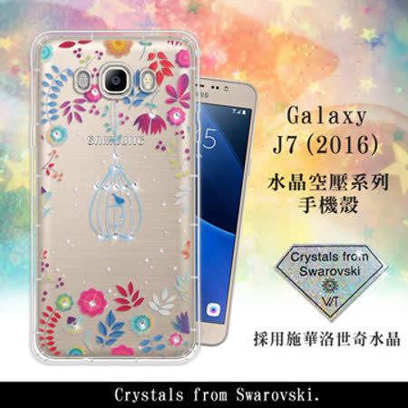 WT  Samsung Galaxy J7 (2016) / J710 奧地利水晶彩繪空壓手機殼(鳥羽花萃)