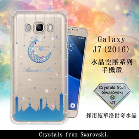 WT   Samsung Galaxy J7 (2016) / J710 奧地利水晶彩繪空壓手機殼(月彎星辰)