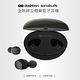 Dashbon SonaBuds 全無線立體聲藍牙耳機 TWS-H3