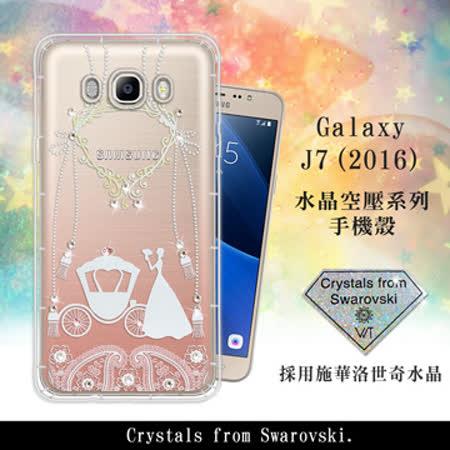 WT Samsung Galaxy J7 (2016) / J710 奧地利水晶彩繪空壓手機殼(精靈捧花)