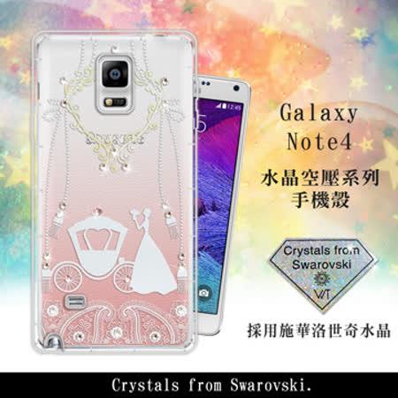 WT Samsung Galaxy Note4