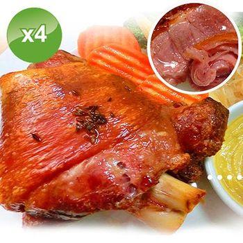 實驗廚房 德國豬腳燒烤帶骨切片-4包組 (280g/包)