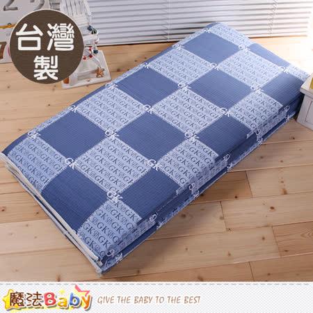 魔法家居~台灣製單人3x6尺折疊透氣床墊