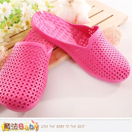 魔法Baby  室內拖鞋 超軟Q舒適輕量拖鞋 (2雙一組) sd0062