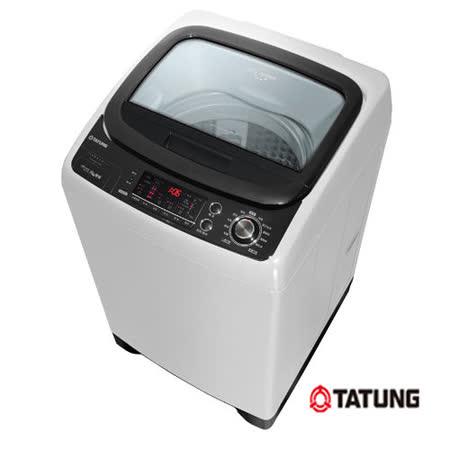 【大同】15KG變頻洗衣機(TAW-A150DB) 送小保鮮盒*1(鑑賞期過後寄出)