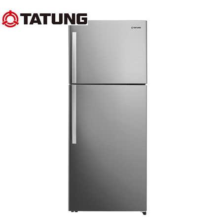 【TATUNG 大同】 530L雙門變頻冰箱TR-B630VD-RS~即日起至2017/02/14止購買享原廠好禮送~