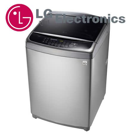 【LG樂金】17公斤DD直驅變頻直立式洗衣機WT-D176VG-不銹鋼銀~2016/12/17~2017/02/28購買享原廠好禮送~