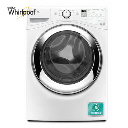 【Whirlpool惠而浦】15KG美國原裝滾筒洗衣機 WFW87HEDW 送安裝及超商禮券500(鑑賞期過後寄出)