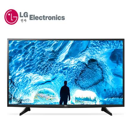 【LG 樂金】43型 4K UHD 聯網電視 43UH610T(含運不含安裝) 送HDMI*1+2016/12/17~2017/02/28購買享原廠好禮送~