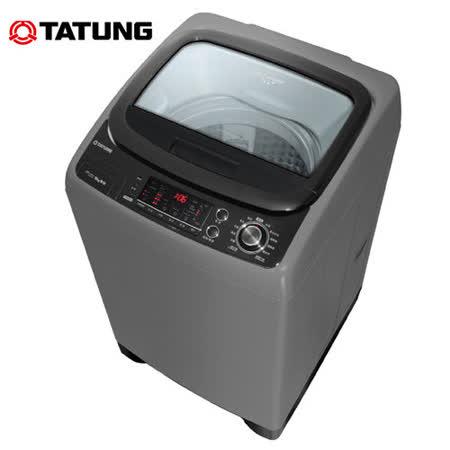 【大同】16KG變頻洗衣機TAW-A160DB 送小保鮮盒*2(鑑賞期過後寄出)