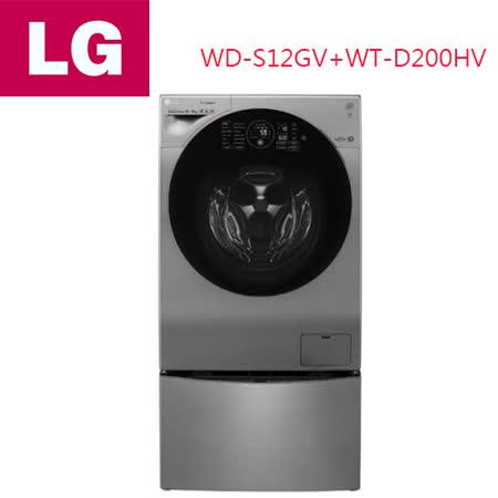 【LG 樂金】 17公斤蒸氣滾筒洗衣機 WD-S17DVD ~ 2016/12/17~2017/02/28購買享原廠好禮送~