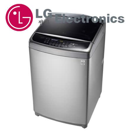 【樂金 LG】 19公斤加熱衛生洗DD變頻洗衣機(WT-SD196HVG)(不鏽鋼色) ~ 2016/12/17~2017/02/28購買享原廠好禮送~