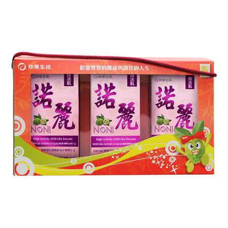 《珍果》拾洸肌諾麗SOD酵素膠囊 3入禮盒組