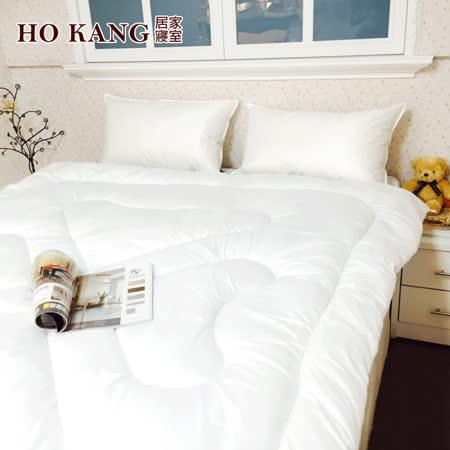 HO KANG-專櫃品牌 ROBERTA-活力紗纖維保暖被