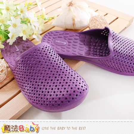 魔法Baby  室內拖鞋 超軟Q舒適輕量拖鞋 (2雙一組) sd0063