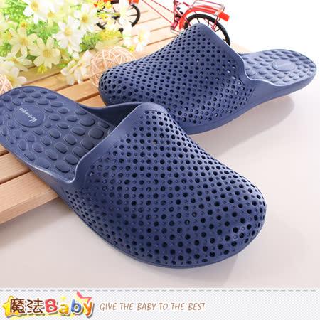魔法Baby  室內拖鞋 超軟Q舒適輕量拖鞋 (2雙一組) sd0064