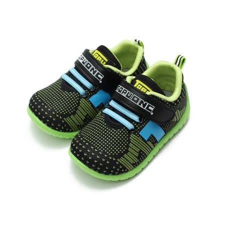 (中小童) TOPU ONE 印刷網布寶寶鞋 黑 鞋全家福