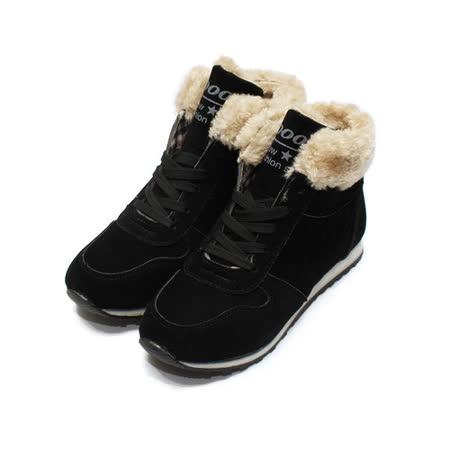 (女) DOOK 滾毛絨布高筒休閒鞋 黑 鞋全家福
