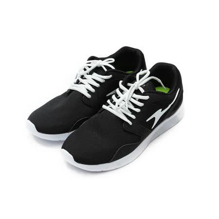 (男) ARNOR 輕量彈性多功能訓練鞋 黑白 鞋全家福