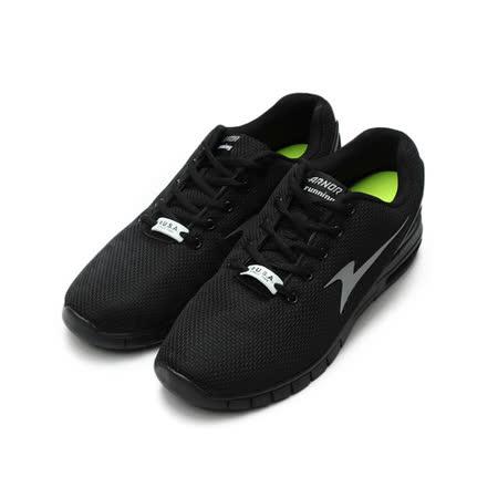 (男) ARNOR 輕量氣墊慢跑鞋 黑 鞋全家福