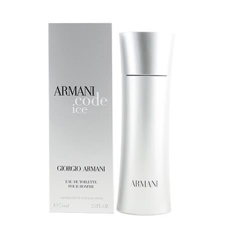 GIORGIO ARMANI 亞曼尼 CODE ICE 男性淡香水75ml