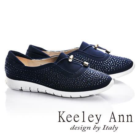 Keeley Ann極簡步調-樂活運動風水鑽造型休閒鞋(藍色676147160-Ann系列)