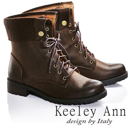 Keeley Ann率性街頭反摺真皮中筒靴(咖啡色677032170-Ann系列)