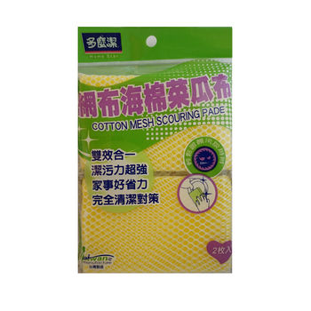 多麼潔 網布海棉菜瓜布C7316(2入)