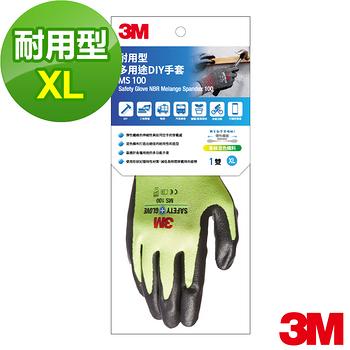3M 耐用型多用途DIY手套-XL(三色任選)