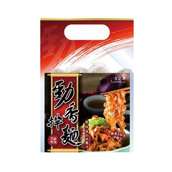 一食之選乾拌麵成都麻辣94g*4