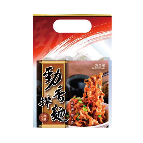 一食之選乾拌麵北京炸醬94g^~4