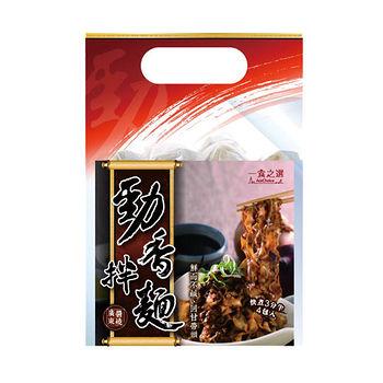 一食之選乾拌麵廣東醬燒94g*4