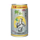 半天水鮮剖純椰汁350ml