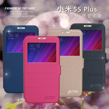 VXTRA   Xiaomi 小米 5S Plus 5.7吋 經典金莎紋 商務視窗皮套