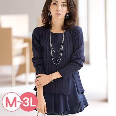 日本Portcros 預購-二件式壓褶背心針織上衣組(共三色/M-3L)