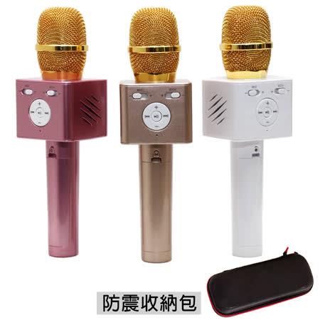 長江Gmate Q868 雙聲道藍牙行動麥克風-加防震收納包