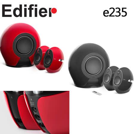 Edifier Luna Eclipse E235 2.1聲道藍牙喇叭