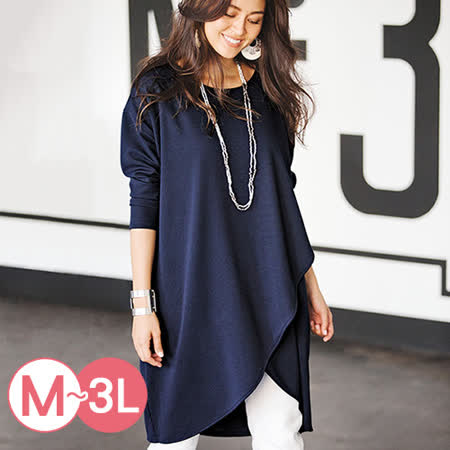 日本Portcros 預購-不對稱設計長版上衣(共四色/M-3L)