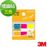 3M 利貼可再貼耐用標籤-686-P