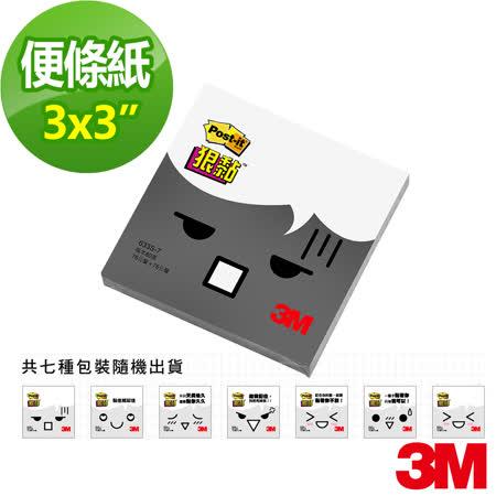 3M Post-it® 利貼® 狠黏™便條紙-黑色(633S-7)