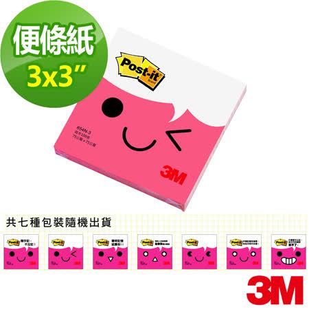 3M Post-it® 利貼® 可再貼便條紙-螢光粉(654N-3)