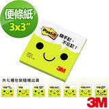 3M Post-it® 利貼® 可再貼便條紙-螢光綠(654N-4)