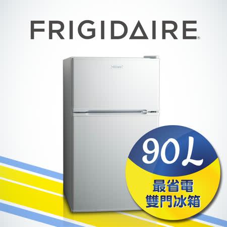 【品牌特賣會↘今年最後一檔】美國富及第Frigidaire 90L節能雙門冰箱 白色 (福利品)