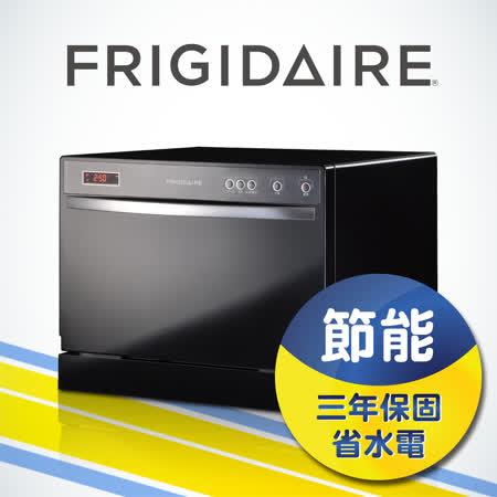 【品牌特賣會↘今年最後一檔】美國富及第Frigidaire 桌上型智慧節能洗碗機 黑 FDW-5001T(福利品)