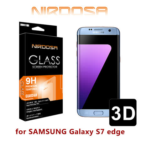 NIRDOSA 3D滿版 SAMSUNG S7 edge 9H 0.33mm 鋼化玻璃 螢幕保護貼