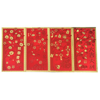 1617發財樹紅包袋6入