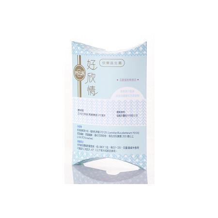 【惠生研】好欣情 - PS128快樂益生菌 體驗盒 (7包/盒)