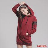 cantwo運動風長版連帽洋裝(共四色)