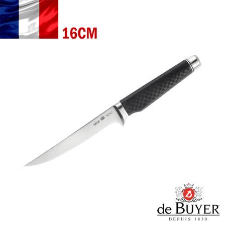 法國【de Buyer】畢耶刀具『FK2碳纖系列』魚刀16cm